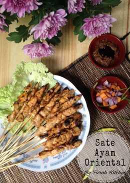 Sate Ayam Oriental (super mudah)