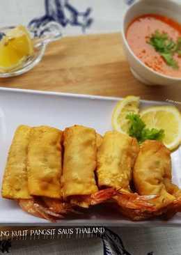 Udang bungkus kulit pangsit saus thailand #PekanInspirasi