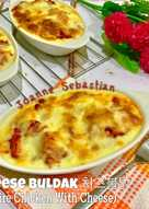 Cheese Buldak 치즈불닭 (Fire Chicken With Cheese)