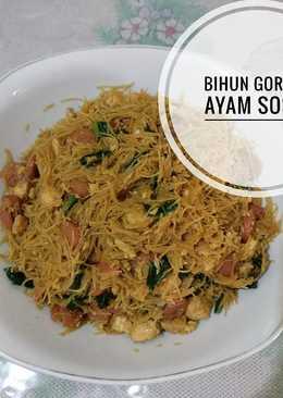 Bihun Goreng Special (Sosis Ayam Telur)