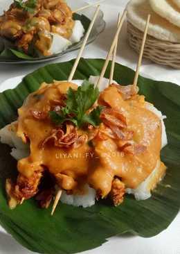 Sate Ayam Padang #pr_recookRancakBana