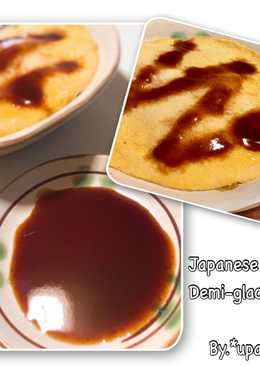 how to make demi glace at home