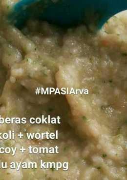 Tp beras coklat + sayur #MPASI6M14D