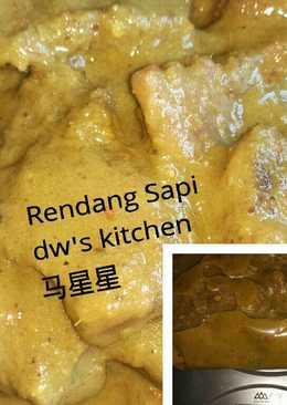 Rendang Sapi dw's food style