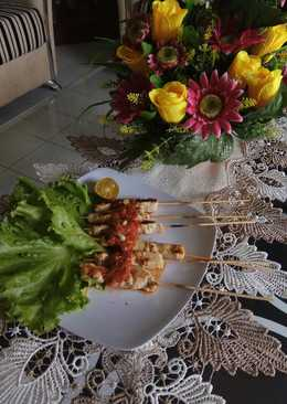 Sate Taican