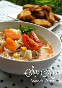 Sup ayam soun