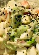 Salad Sukun