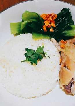 Nasi & Ayam hainan