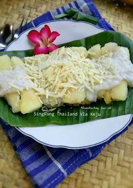 Singkong Thailand Vla + Keju