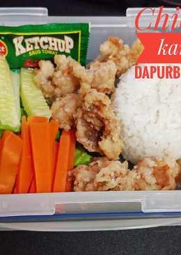 Chicken karage (ide bekal anak)