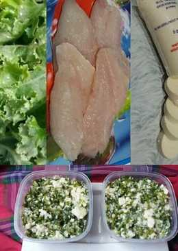 Ikan Kakap Merah + Tofu + Kale Curly MPASI