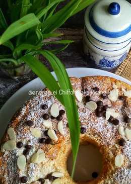 Chiffon Cake Pisang Putih Telur