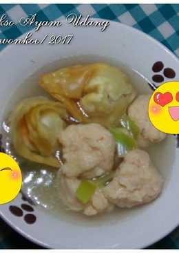 Bakso Ayam dan Udang