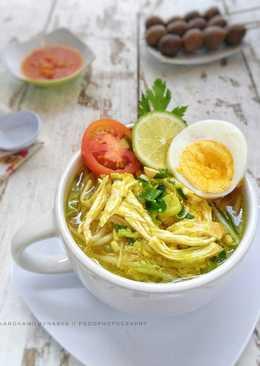 Soto Ayam #prRamadhan_PalingKaporit