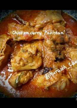 Curry Ala pakistan