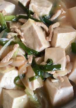 Mun Tahu Daging Sapi (diet)