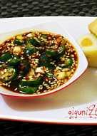 Yangnyeomjang ( Korean Dipping Sauce )