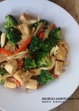 Brokoli Jamur Tahu saus tiram