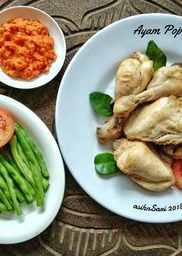 Ayam Pop (tanpa msg)
