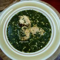 Molokhia / Mulukhiyah (ملوخية بالدجاج)