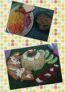 Nasi goreng sayuran + ayam katsu