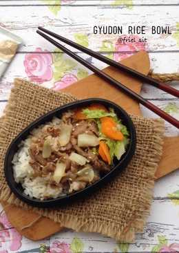 The Quickie Express Gyudon Rice Bowl ala Yoshinoya