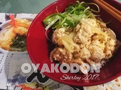 OyakoDon Japanese Rice Bowl🐥_🐣