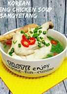 Samgyetang korean ginseng soup #keto #ketopad