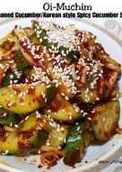 Oi Muchim/salad timun pedas🥒 #pekaninspirasi #adaapadengantimun