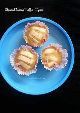 Steamed Banana Muffin - Mpasi