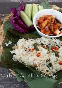 Nasi Pepes Ayam Daun Singkong