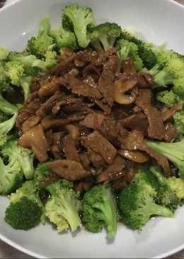 Brokoli jamur daging