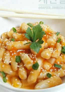 Tteokbokki 떡볶이/#pr_asianfood