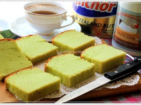 Condensed Milk Chiffon Cake