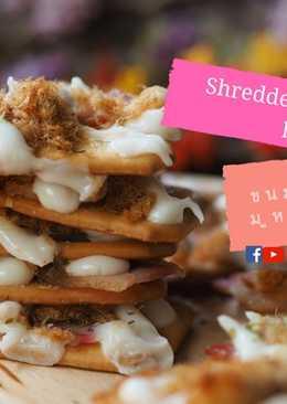 ขนมปังกรอบหมูหยองเบคอน ง่ายๆ ใน 5 ขั้นตอน / 5 steps to make Shredded Pork Bacon Biscuit