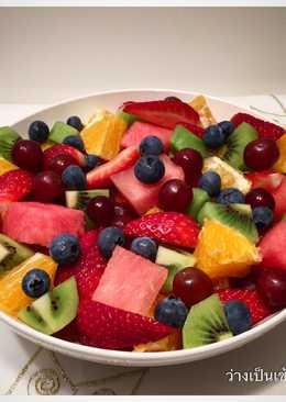 สลัดผลไม้ อาหารว่างที่ทานง่าย