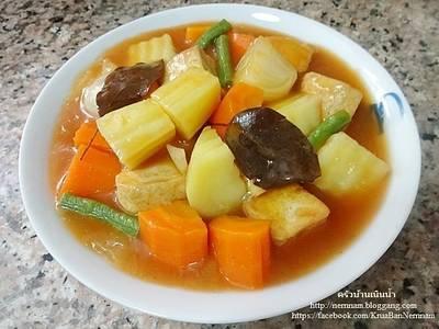 สตูว์ผักใส่เต้าหู้ (มังสวิรัติ) #เย็นนี้ผอมแน่