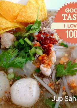 Thai Dish - ก๋วยเตี๋ยวหมูน้ำใส (อย่างง่าย อย่างยากทำไม่เป็น)