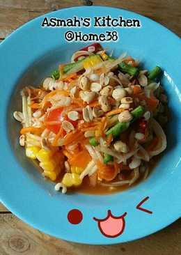 ส้มตำคัลเลอร์ฟูล (My Colorful Papaya Salad)