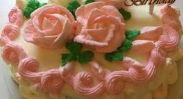 Hình ảnh món Bánh gateau nhân kem sầu riêng, kem tươi