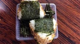 Hình ảnh món Cơm nắm onigiri Nhật Bản