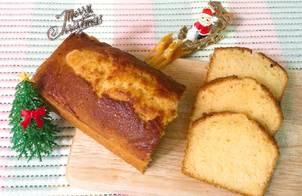 Bánh bông lan bơ (butter cake)