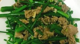 Hình ảnh món Ngồng hẹ (hay còn gọi là ngồng tỏi) xào thịt bò