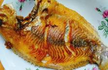 Món cá chiên ?