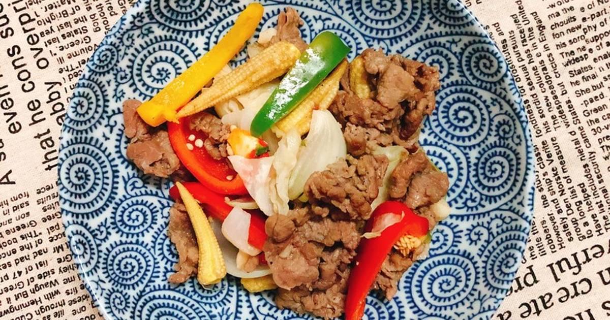 Thịt Bò Xào Bắp Non Ớt Chuông