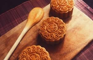 Bánh Trung Thu nhân Bí Đỏ Hạt Dưa