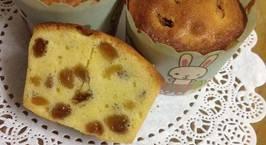 Hình ảnh món Bánh katka HP phiên bản cupcake nhỏ xinh
