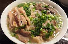Phở lòng heo cay (Hot Pepper Noodle)