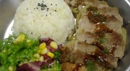 Hình ảnh món Thịt cổ heo (pork neck steak)