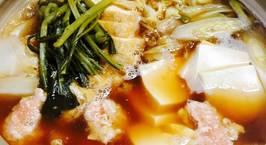 Hình ảnh món Lẩu Chanko hay còn gọi là Lẩu Sumo